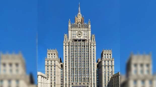 Посол Румынии Кристиан Истрате прибыл в МИД России