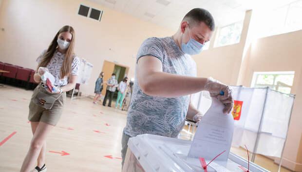 Более 1,1 млн жителей Подмосковья проголосовали по поправкам в Конституцию