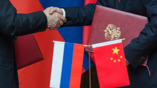 Москва — Пекин: курс на сотрудничество