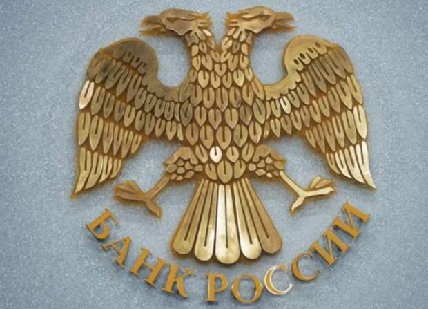 Положительное сальдо текущего счета платежного баланса РФ в 2020 году снизилось вдвое - до $32,5 млрд