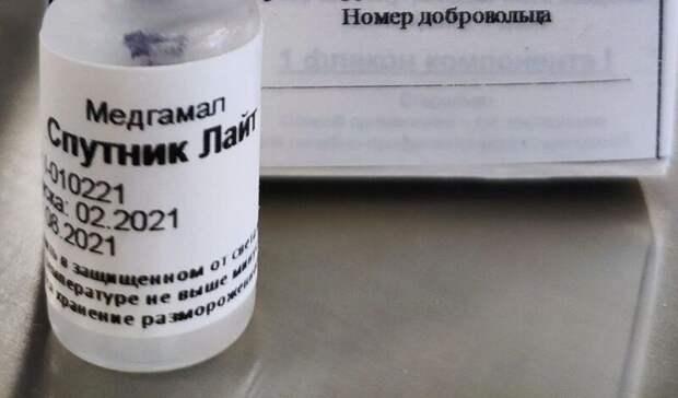 В Башкирию прибыла первая партия однокомпонентной вакцины «Спутник-Лайт»