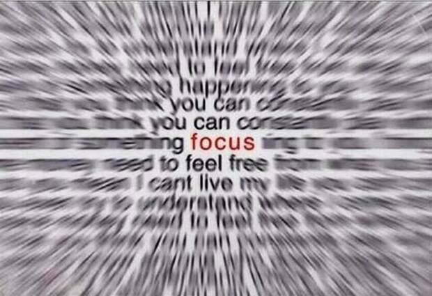 Мы думаем, что видим мир четко и в реальном времени, но зрение устроено иначе...