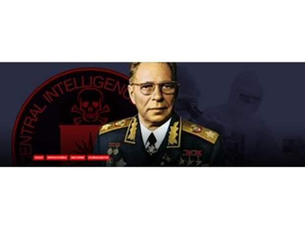 Тайна смерти маршала Устинова: ЦРУ травило неугодных сильных советских руководителей