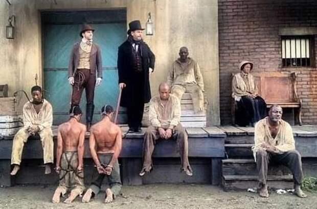 Рабство в США - раньше, сегодня и всегда