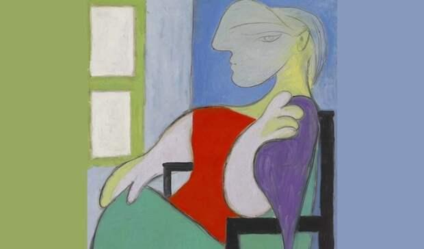 Картину Пикассо продали на аукционе Christie's за 103,4 миллиона долларов
