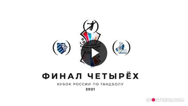 Университет Лесгафта-Нева (Санкт-Петербург) - СКИФ (Краснодар)