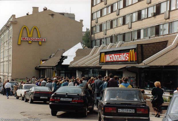 Прогулка по Москве 1994 года