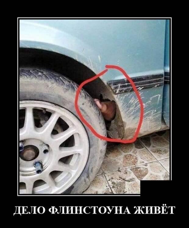 Демотиватор про ржавый автомобиль