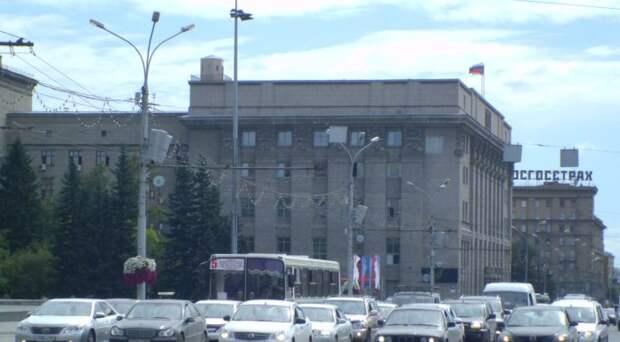 Стало известно, сколько заработали руководители муниципальных учреждений Новосибирска за 2020 год