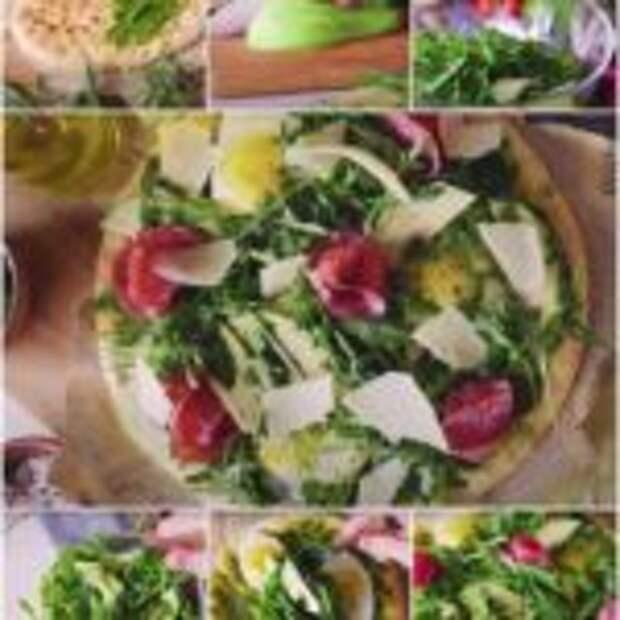 Пицца-салат за 15 минут.