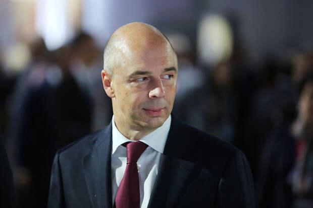 Силуанов рассказал о планах по снижению долговой нагрузки регионов