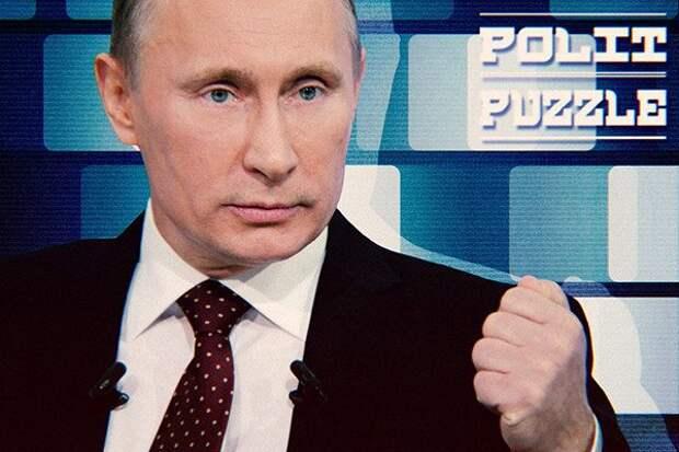 Простые американцы встали на сторону России в противостоянии Байдена и Путина