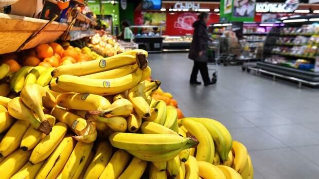Прилавок с бананами в супермаркете в Москве - РИА Новости, 1920, 11.05.2021