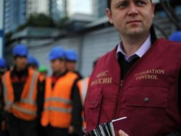 Нелегальные рабочие должны до 15 июня, покинуть Россию
