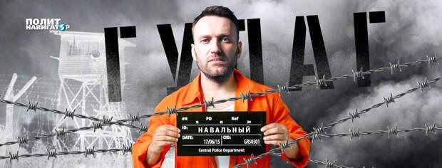 Бенефис русофобов: ПАСЕ приняла резолюцию по Навальному
