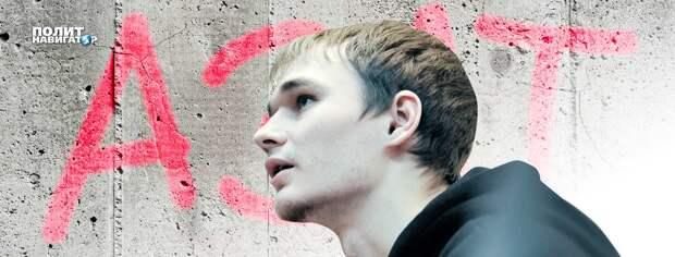 В Москве судят математика-экстремиста