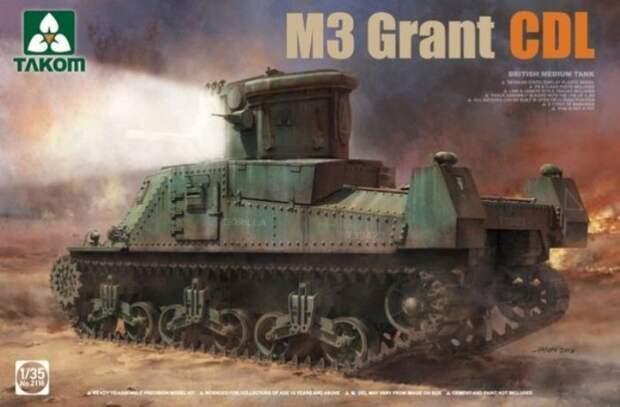 А это машина проекта CDL на базе среднего танка M3 Grant.   Фото: scalemates.com.
