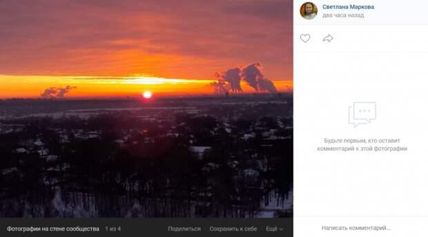 Фото дня: огненный закат над Молжаниновским