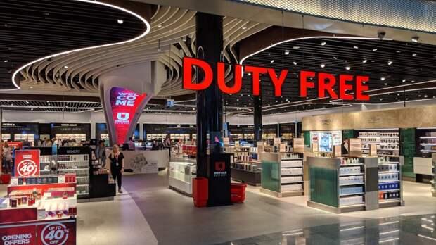 Какие продукты лучше не покупать в duty-free, рассказал эксперт