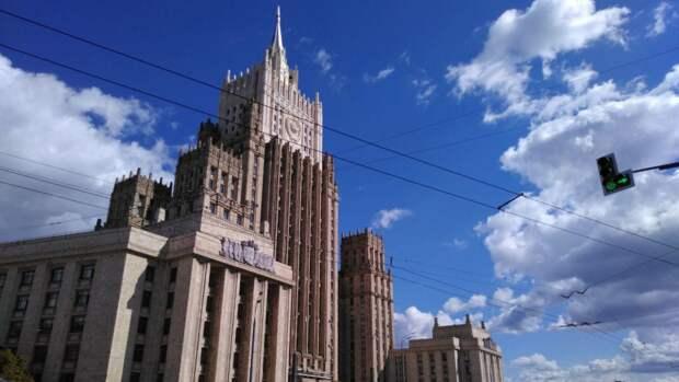МИД РФ заявил, что не оставит без ответа антироссийские выпады Запада