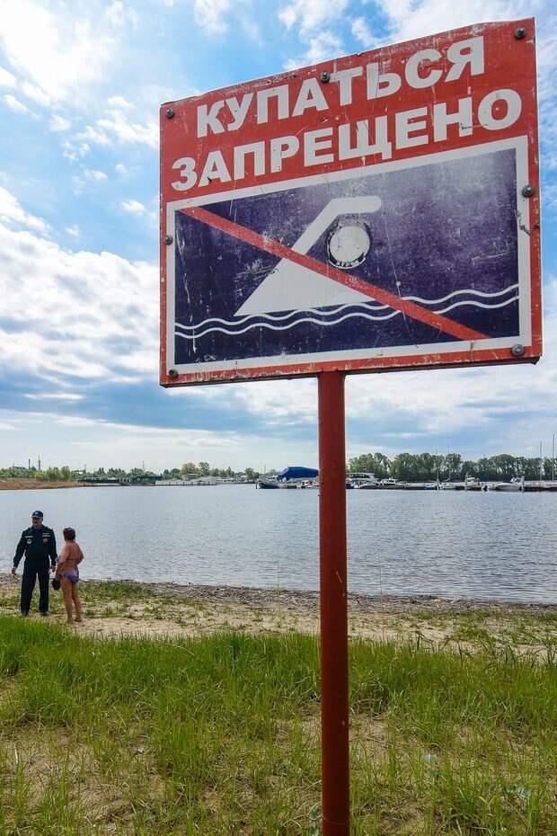 В МЧС Татарстана предупредили об опасном метеоявлении
