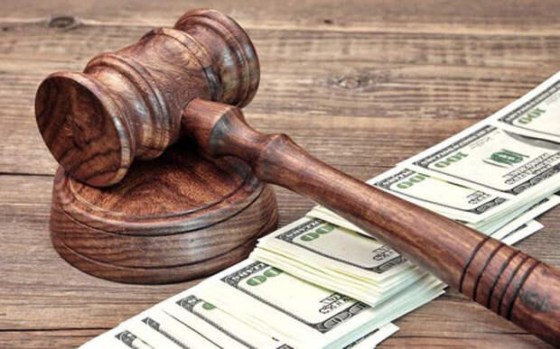 Как я судился с перекупом и отбил свои деньги