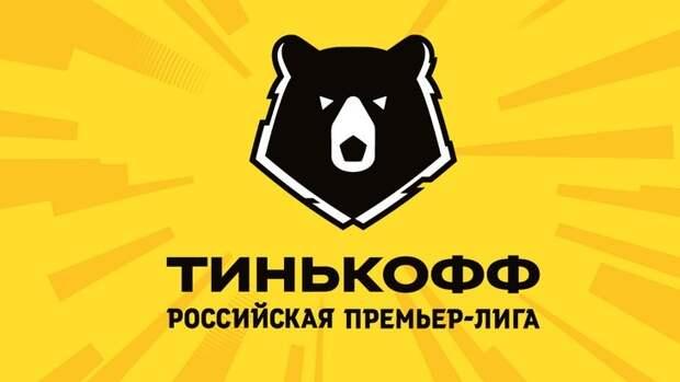 «Нижний Новгород» вышел в РПЛ, стыковые матчи отменены