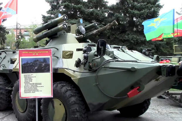 БТР-80 с ПТУР поступил на вооружение Народной милиции ДНР
