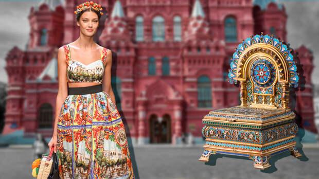 Что такое «русский стиль» и как он появился