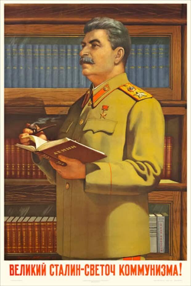 Какой старинный диалект «гениальный» Сталин считал «отцом» русского языка