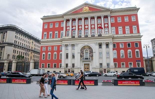 Мэрия Москвы рекомендовала крупным предприятиям перевести сотрудников на удаленку