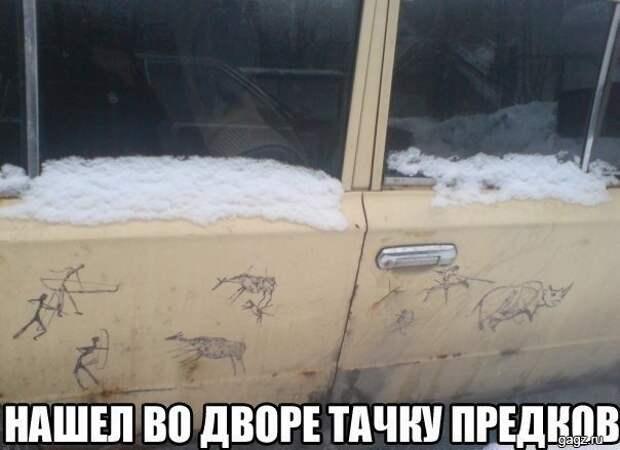 1445587157_avtoprikly-12