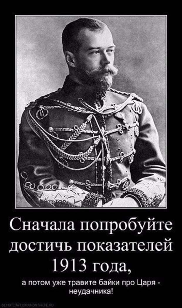 Дореволюционные зарплаты и цены, или Как жили люди в Российской империи