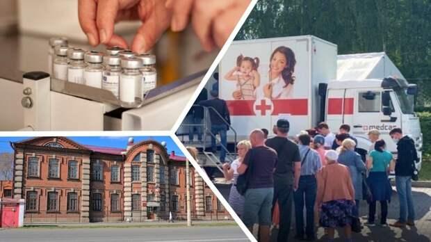 Итоги дня: темпы вакцинации увеличат, «Улетай» отменили, самые заметные здания