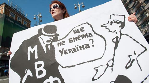 Карасев рассказал, для чего на самом деле МВФ прицепился к Украине