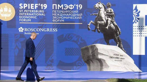 В ожидании сюрпризов: каких лидеров могут пригласить на ПМЭФ-2021
