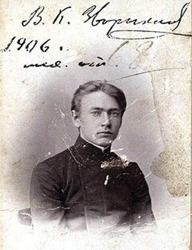 Владимир Зворыкин. 1906 г. Муром