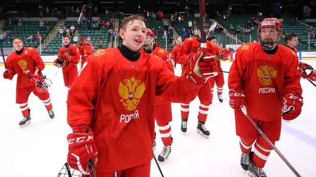 Сборная России вышла в финал юниорского ЧМ-2021, где сыграет с Канадой