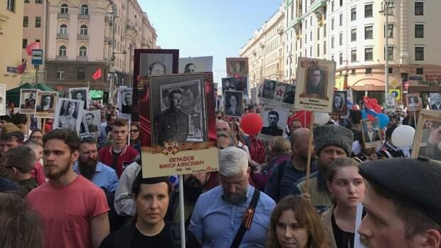 """Штаб """"Бессмертного полка"""" не будет подавать заявку на проведение шествия в Петербурге"""