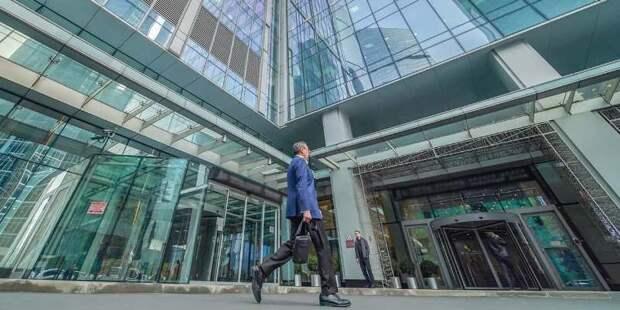 Новые мероприятия по поддержке социальных предпринимателей реализуют в Москве