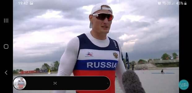 Рязанский гребец завоевал олимпийскую лицензию для России