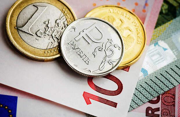Россия денонсирует налоговое соглашение с Нидерландами. Что это значит для отечественного бизнеса?