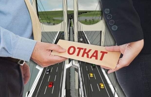 Прокуратура выявила любителя миллионных «откатов» в акционерном обществе Севастополя