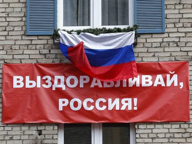 Аналитики: кризис экономики России пока разворачивается по жесткому сценарию