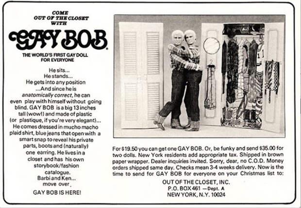 Реклама куклы.