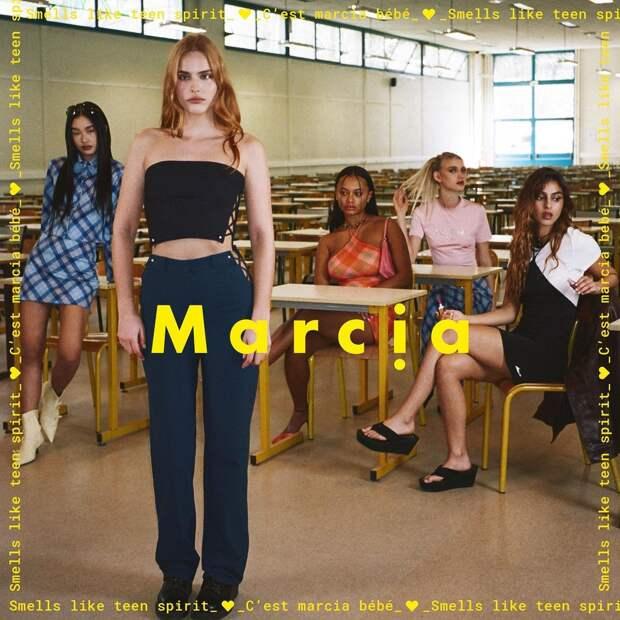 Знакомьтесь: Marcia — французский бренд, вещи которого можно носить только без нижнего белья