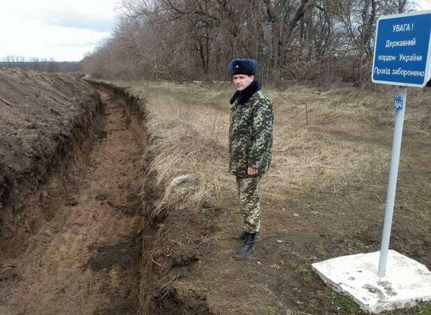 Великая Украинская стена