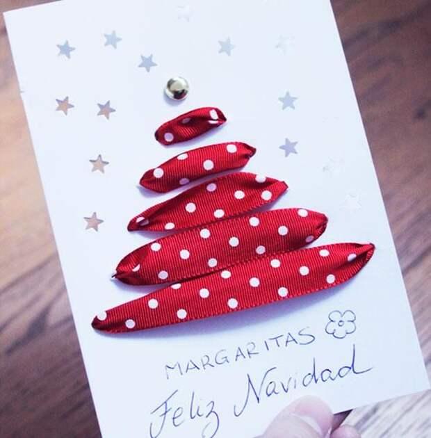 Делаем новогодние открытки. МК и идеи