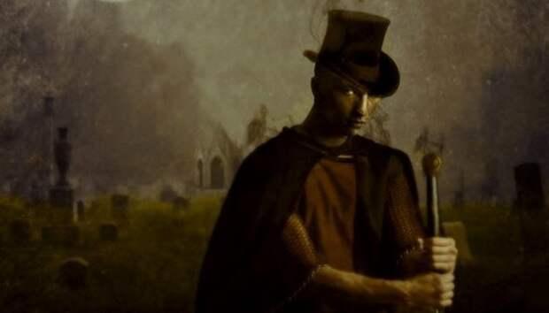 Калфу - Бог перекрестков у гаитян.