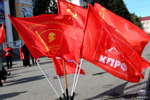 Переобулись в воздухе: коммунисты в Хабаровске стали поддерживать вчерашнего врага Фургала